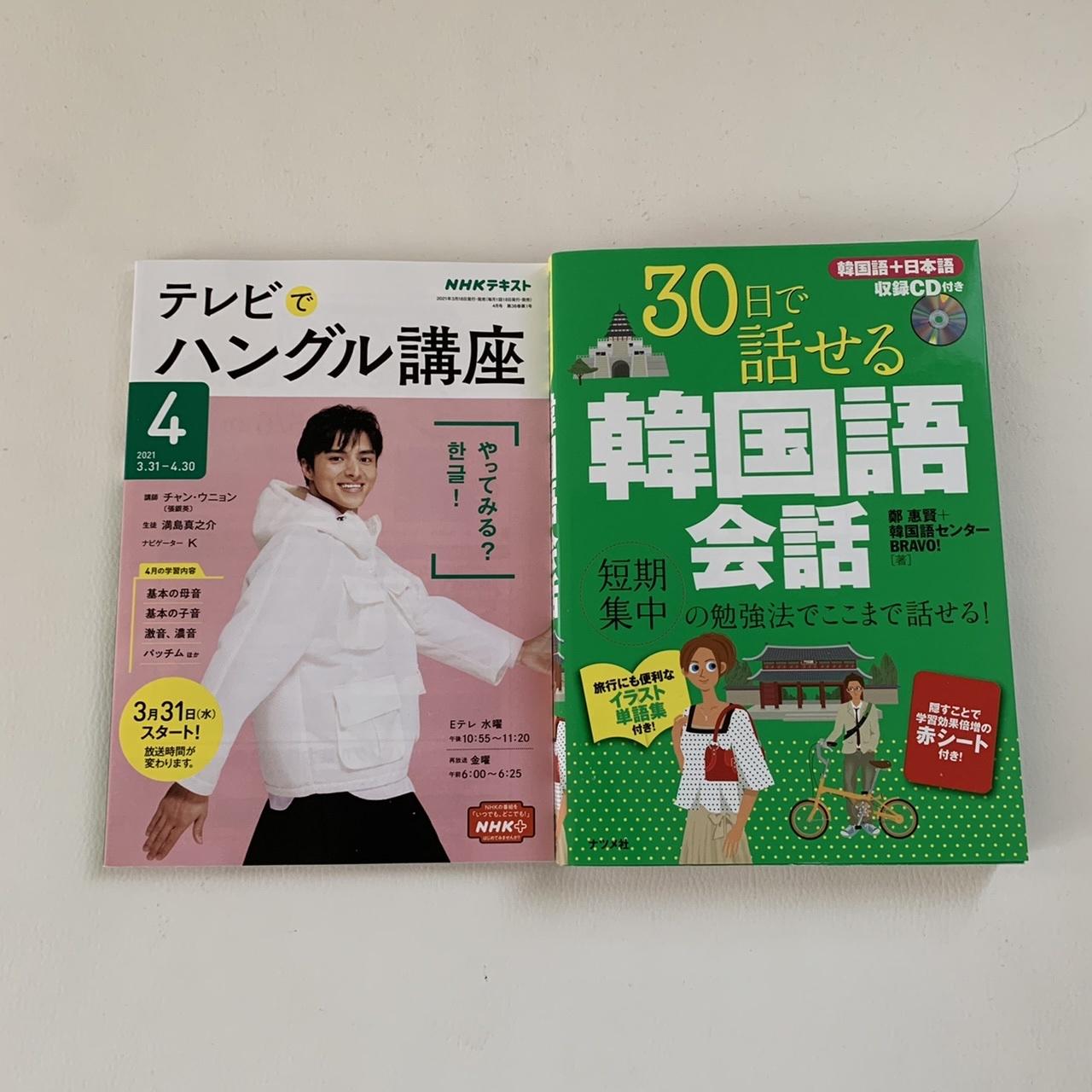 NHKテレビ講座_1_2