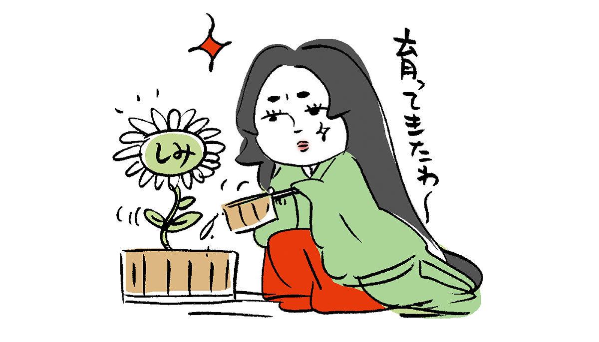 シミ取り姫