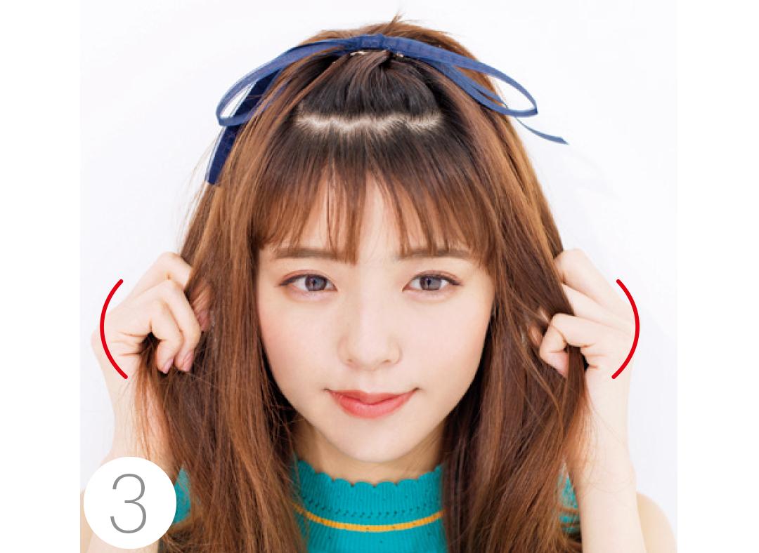 前髪アリさんの小顔アレンジ、触角残しのシースルー前髪HOWTOはコチラ★_1_3-3