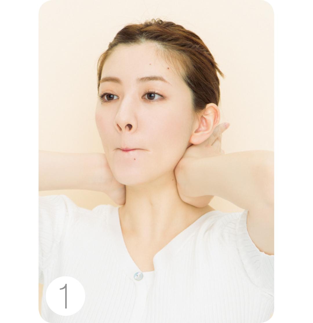 顔が大きいのが悩み…くちびる締めエクササイズで小顔化!_1_4-1
