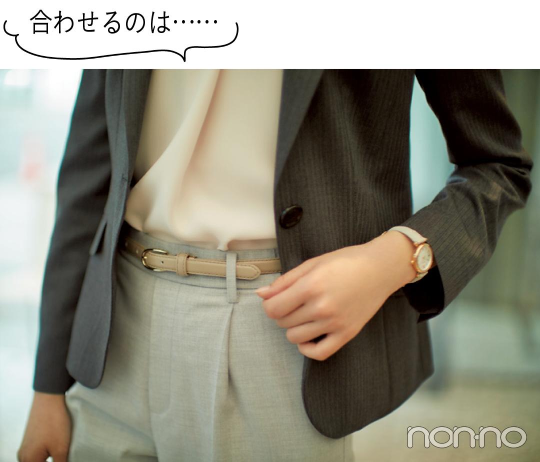 【オフィスコーデ初心者】一番見られるのは名刺交換の瞬間★ふさわしいジャケットとは?_1_4