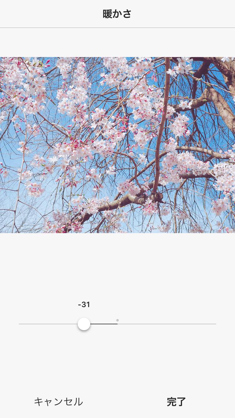 )^o^(第9回【せっかくだから自分らしいアルバムに】私のインスタ加工法♪_1_3-2