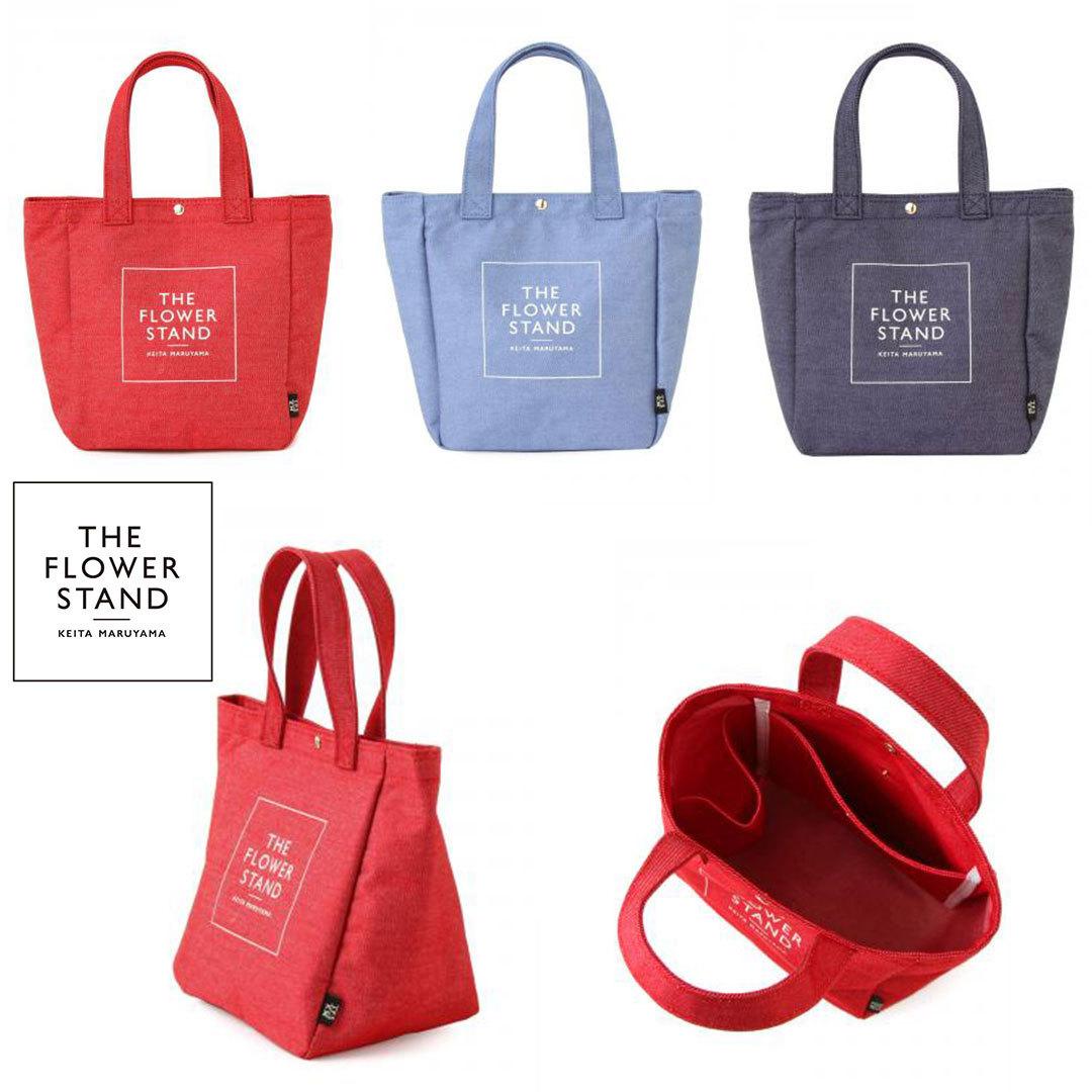 人気ブランドのデニムやバッグが8名様に当る★4月のノンノウェブ限定プレゼント_1_1