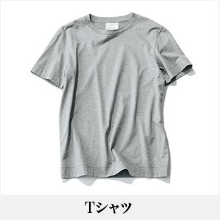 40代に似合うTシャツのファッションコーデ