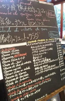 初、美女組同期会! Brasserie VIRON 丸の内店にて_1_2