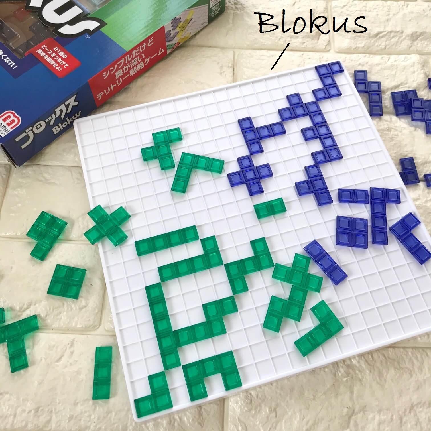 ブロックス画像