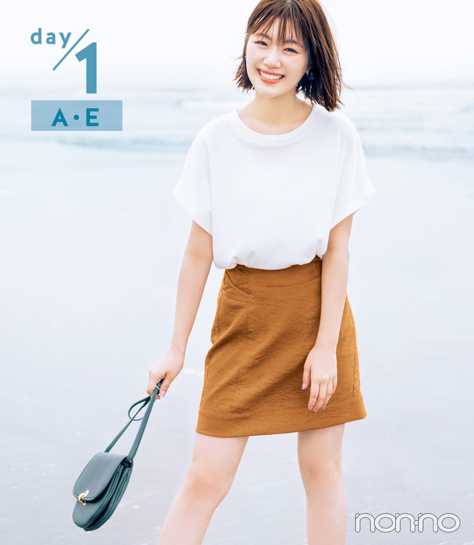 day/1 A・E