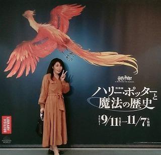 「ハリー・ポッターと魔法の歴史」特別展へ行ってきました_1_1
