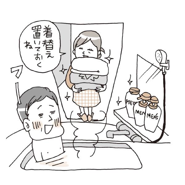 夫の加齢臭