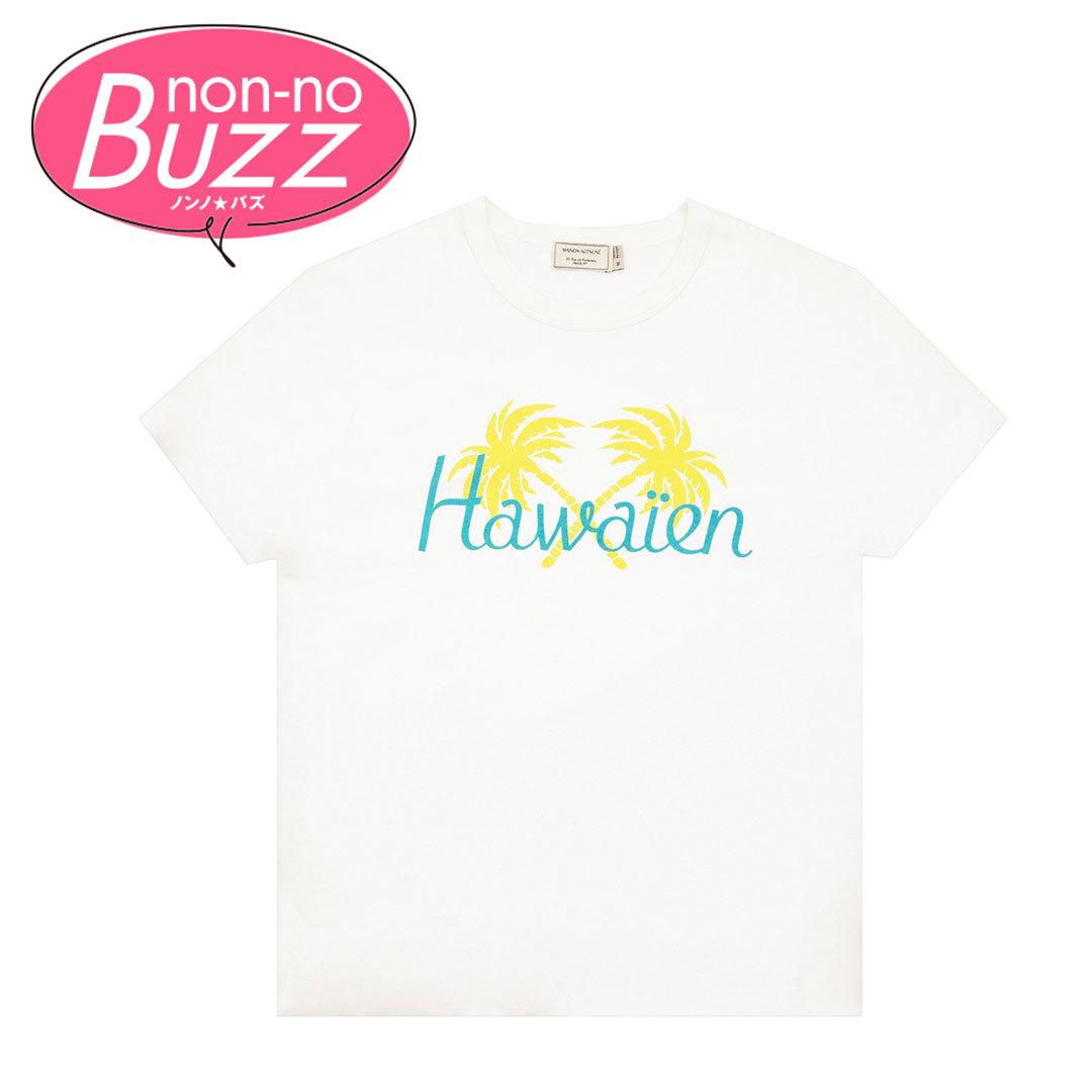 冬休みにハワイに行く人必見‼「bills Hawaii」にメゾン キツネのポケットストアがオープン!_1_2