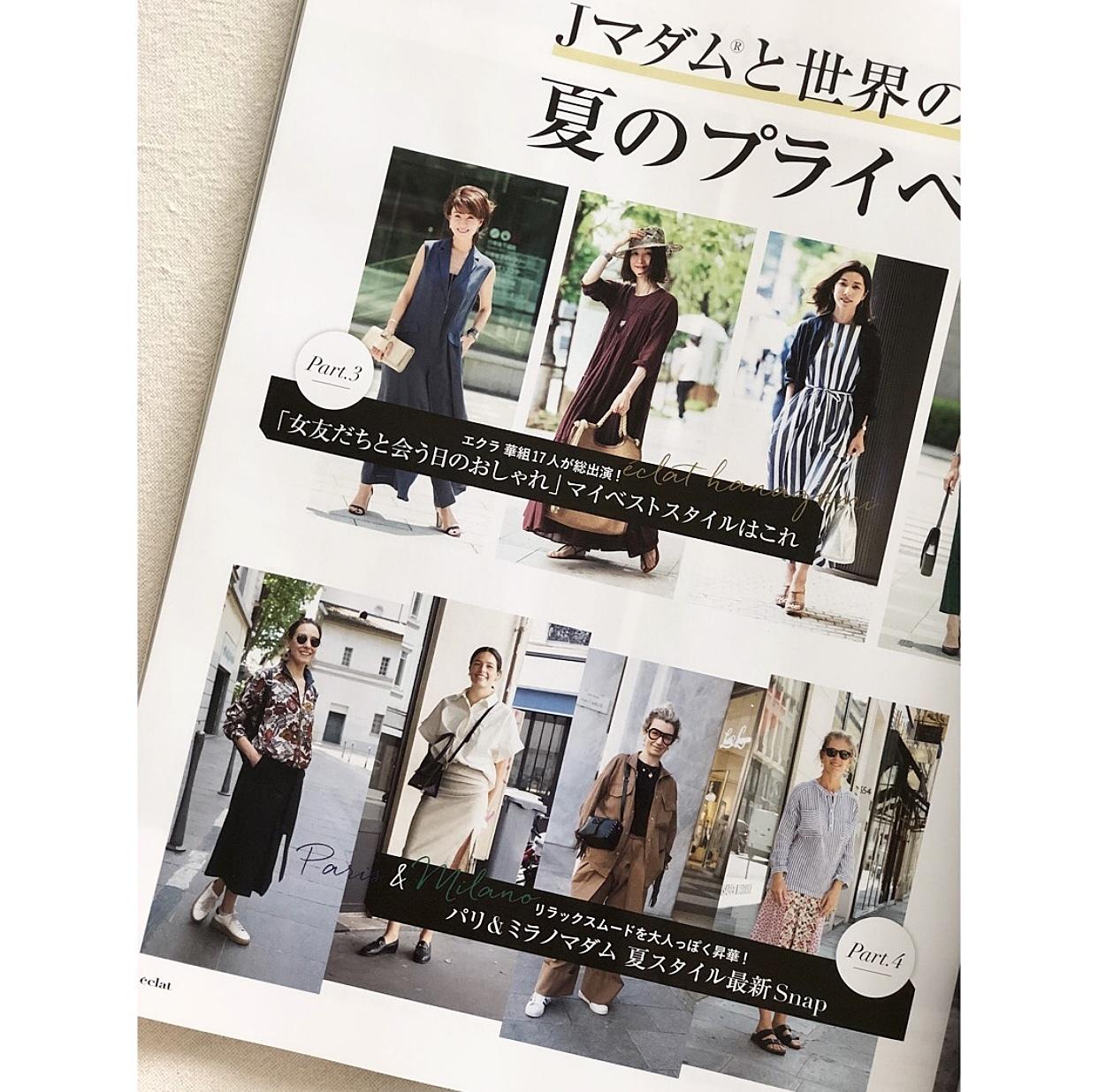 茶色ワンピ&エスニック小物◆誌面Snap_1_2