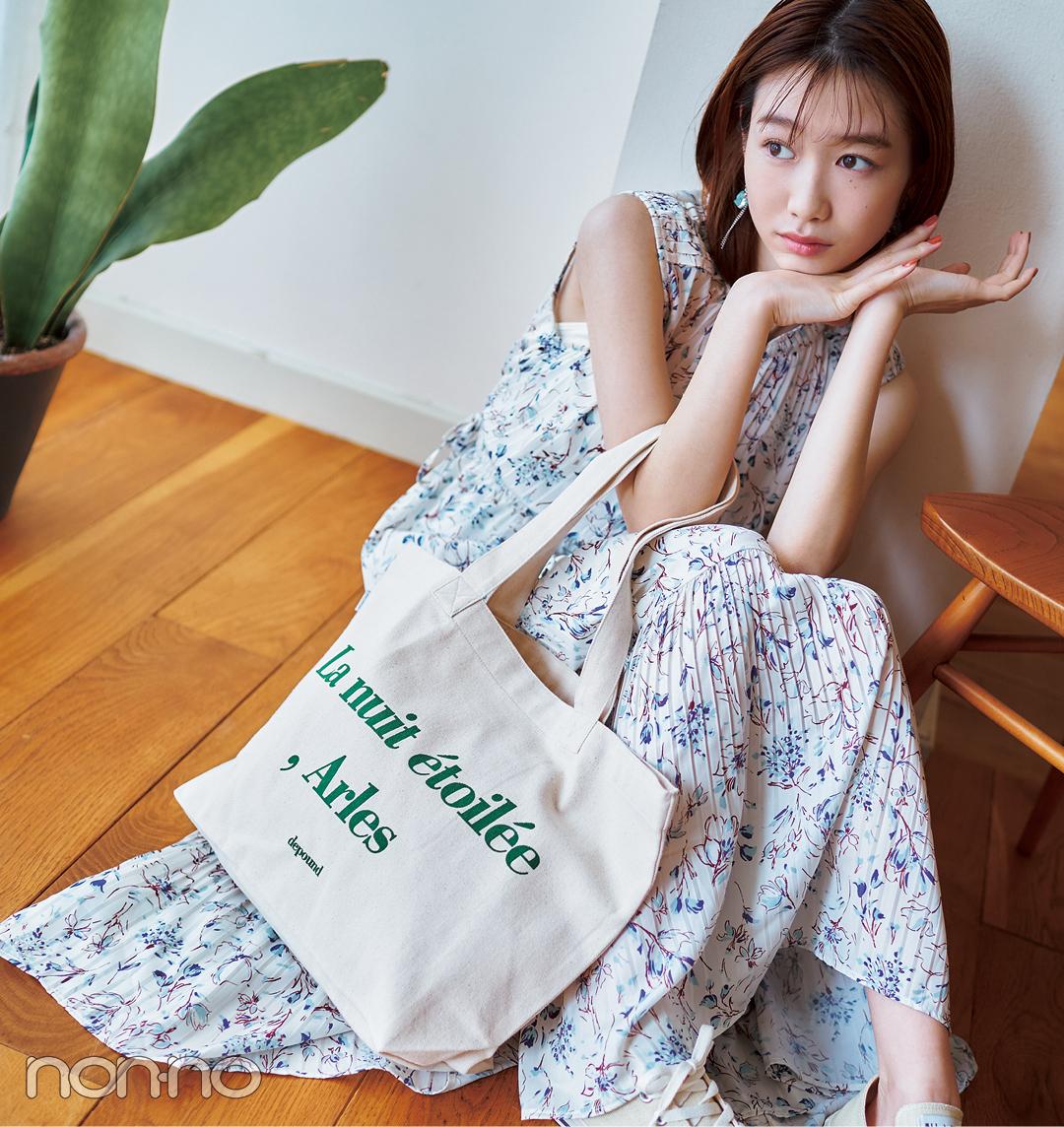 岡本夏美のショップトートバッグのコーデ1