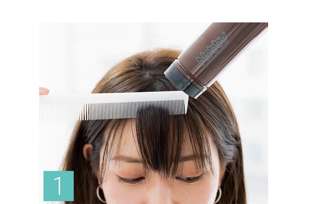 前髪が厚くても、簡単にシースルー前髪に見せられるってホント?_1_2-1