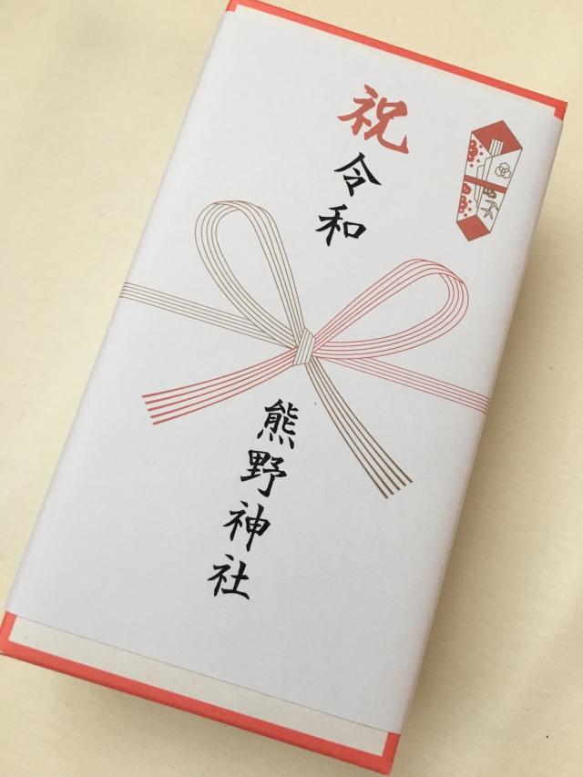 美女組のキレイが詰まったMarisol5月号。私のお手本は「神崎恵さん♡」_1_1
