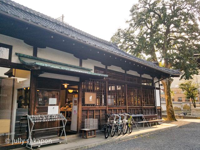 【番外編】古都 京都 鴨川を巡る桜旅 2021.3_1_10