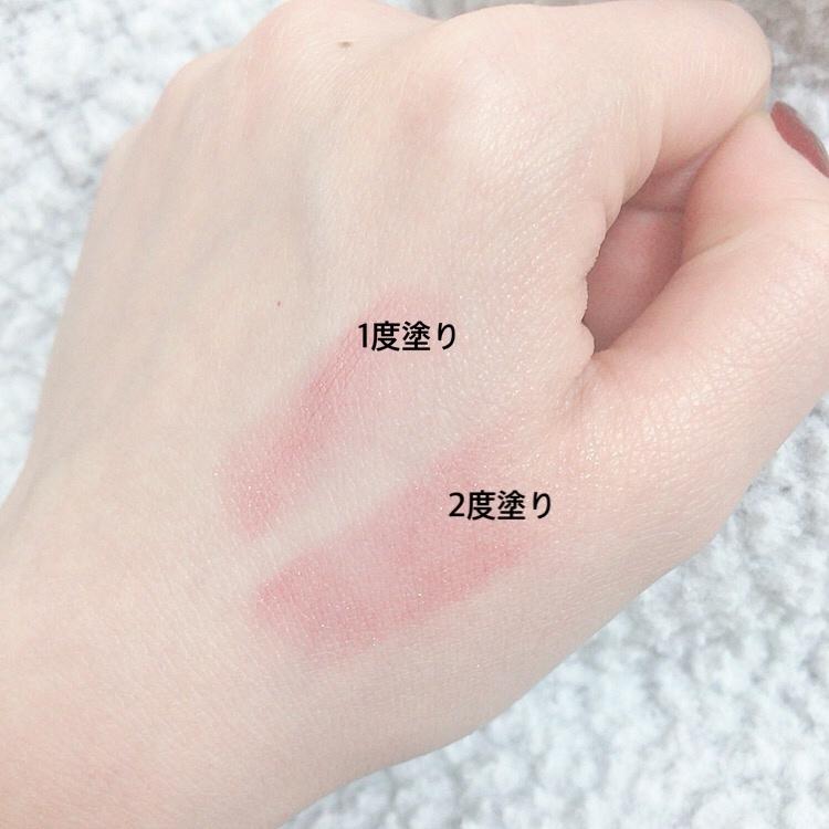 AUBE♡新色リップ_1_4