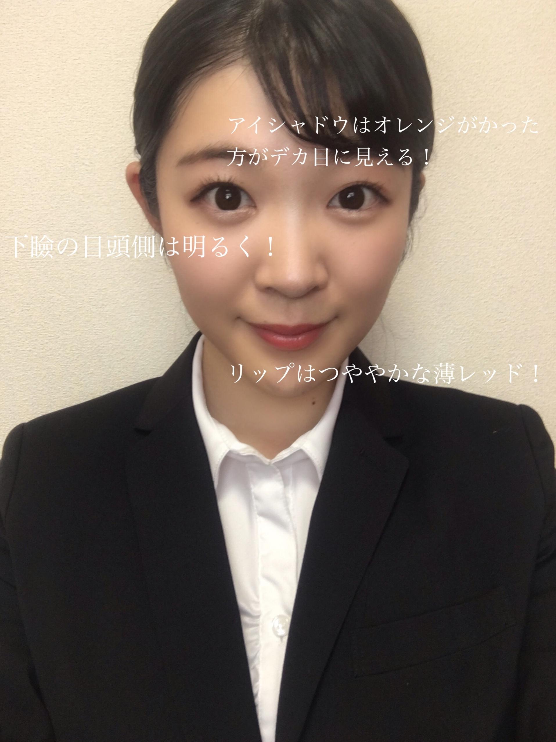 読モのリアル就活メイク♡_1_1
