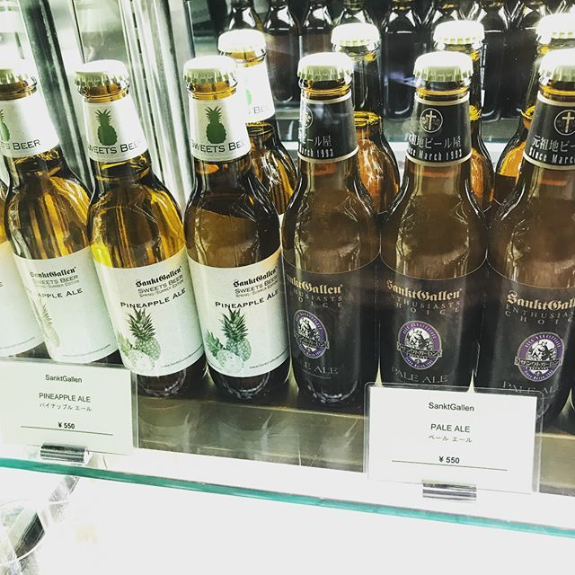 夏はビール!パーク ハイアット 東京のオリジナルビールを堪能_1_1-2