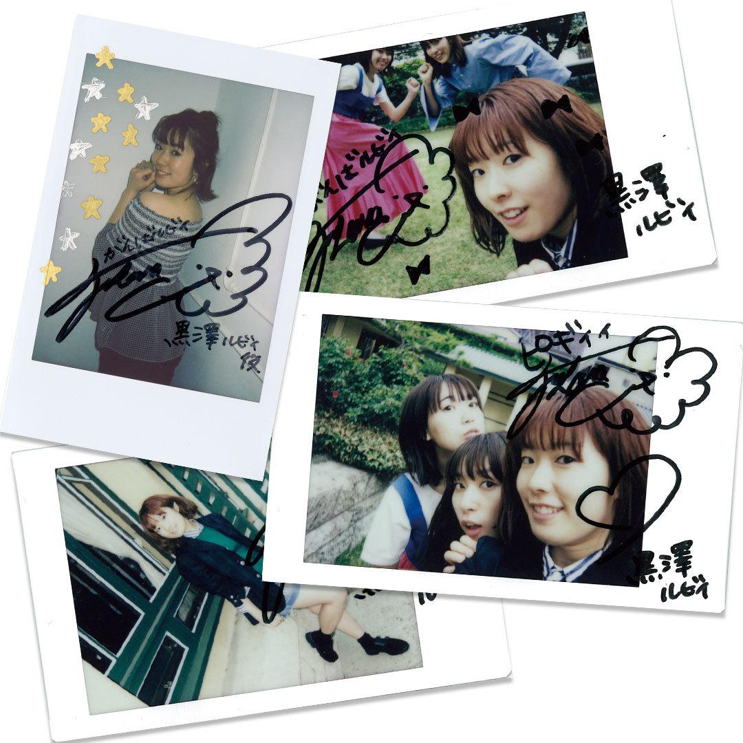 サイン入りチェキプレゼント♡ラブライブ!サンシャイン!! Aqoursのスペシャルメッセージをお届け!_1_1-9