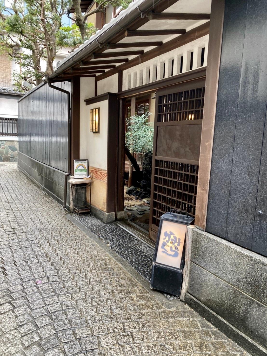 レストラン「かみくら」の入り口付近の写真