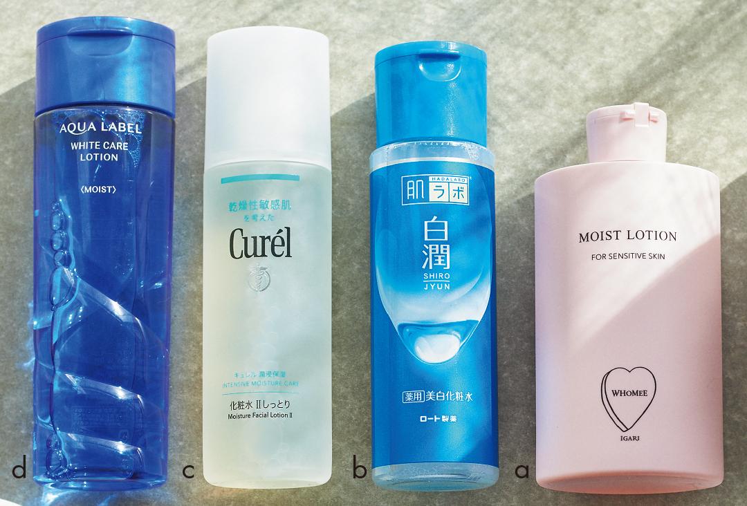 惜しみなく使えて保湿できるコスパ◎化粧水