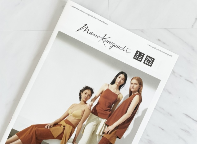 UNIQLO and Mame Kurogouchi:購入品紹介【40代 私のクローゼット】_1_1