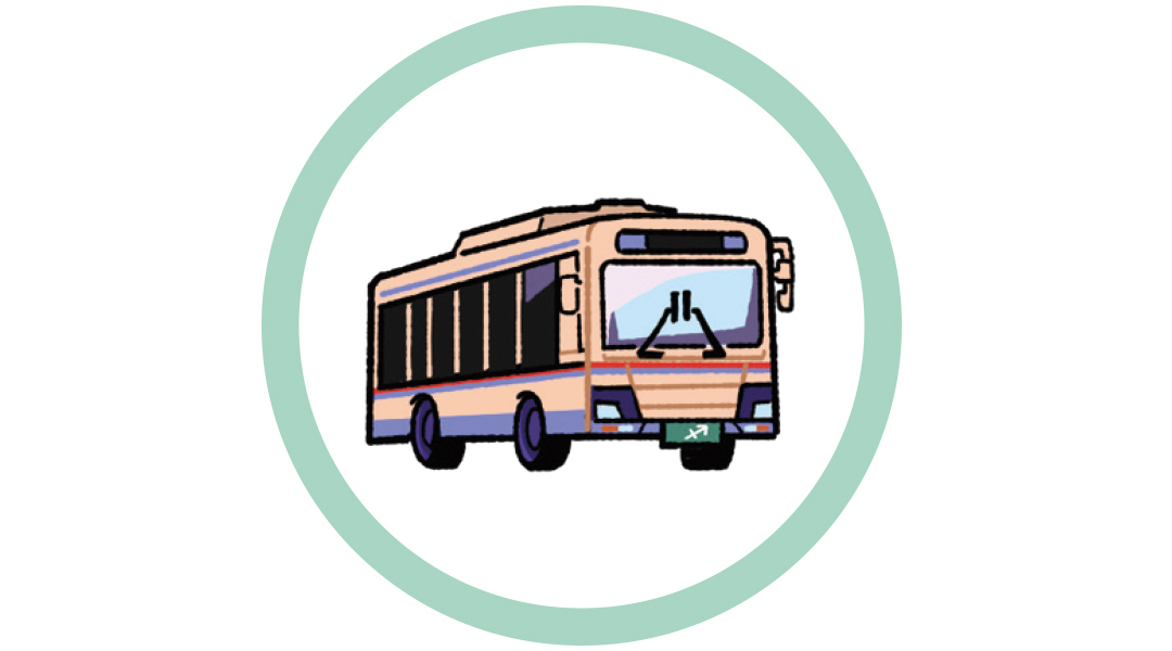 射手座の運勢UPのポイントは路線バスに乗ること