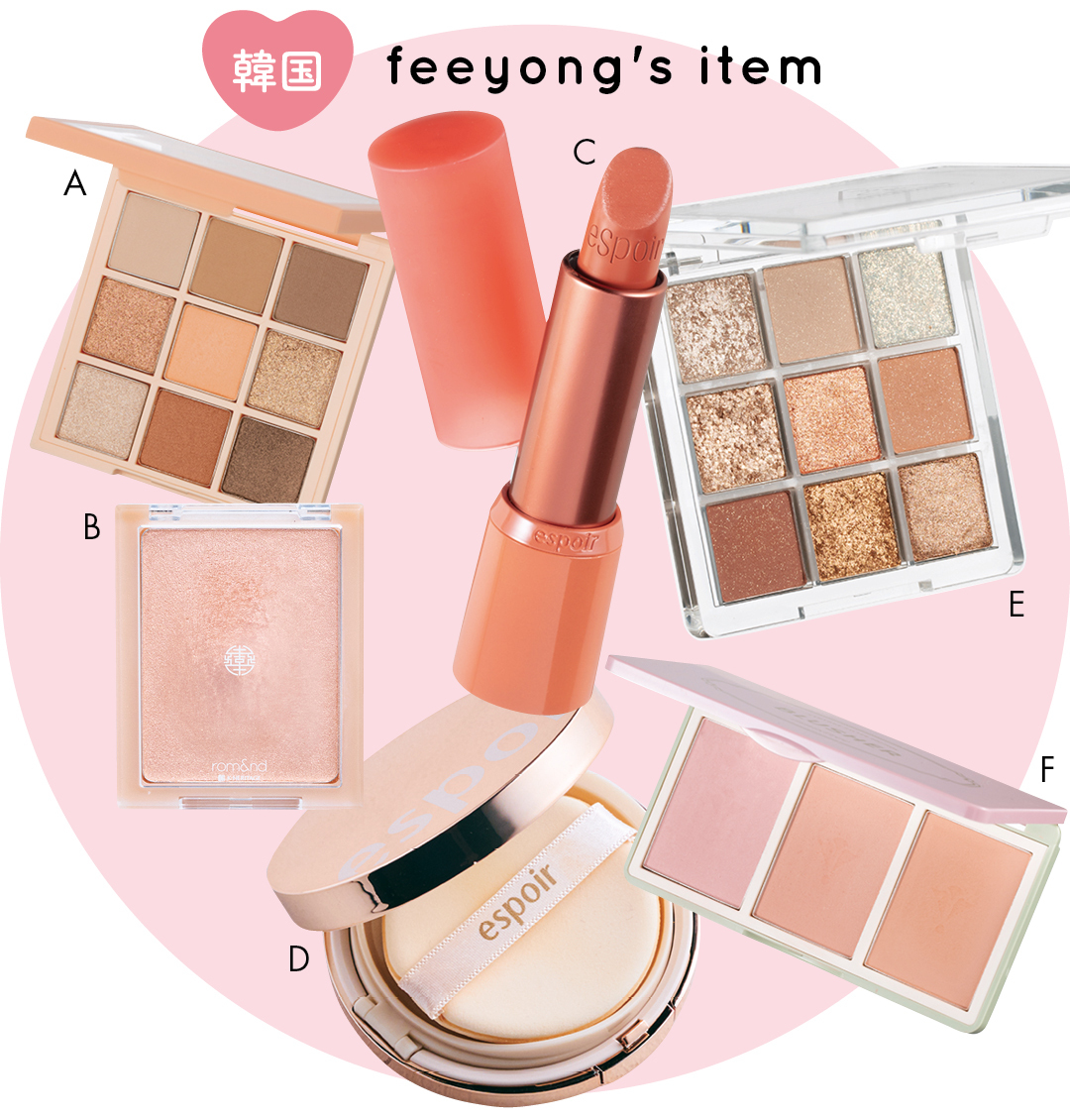 韓国 feeyong's item