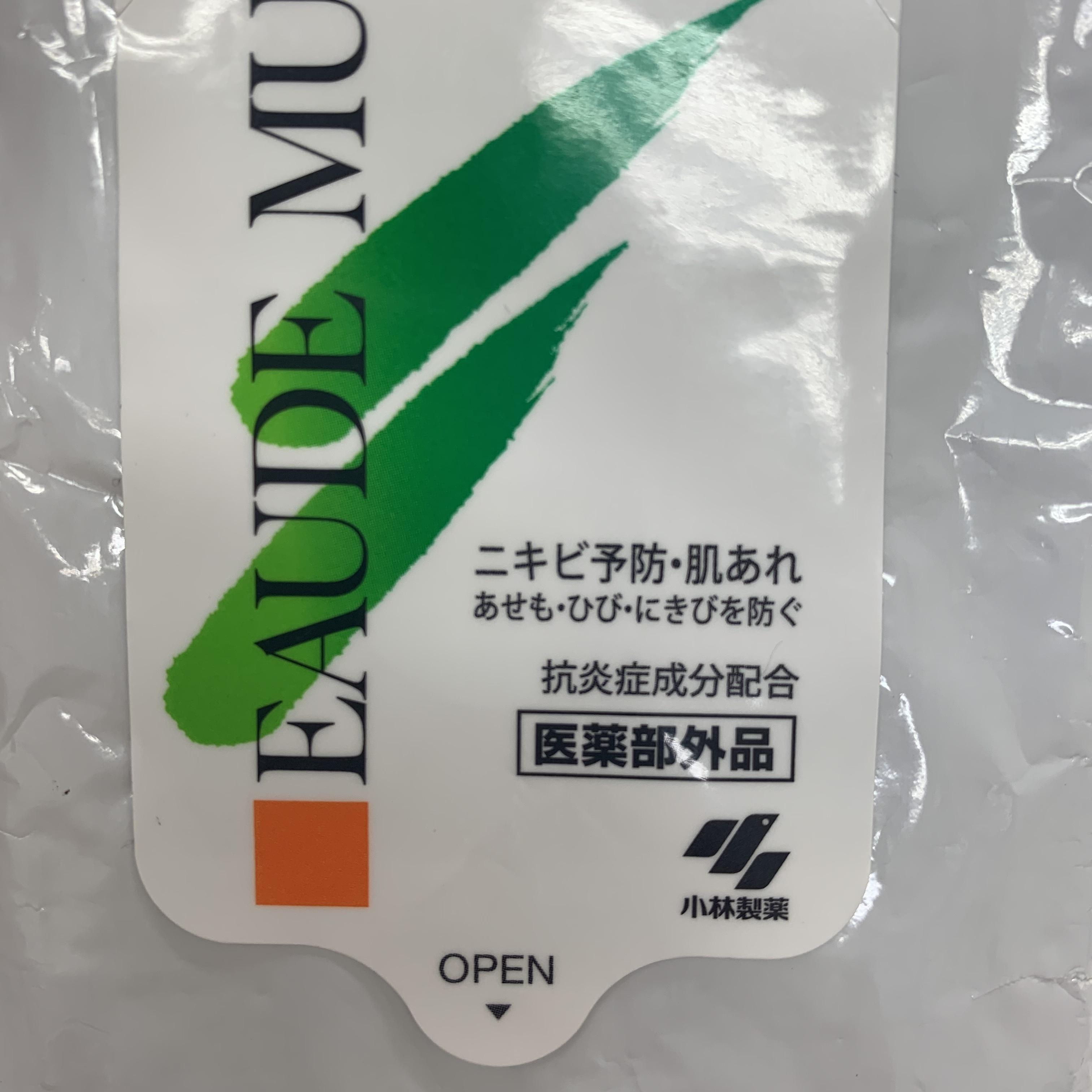 【ニキビ予防】最近のニキビ事情〜!_1_3