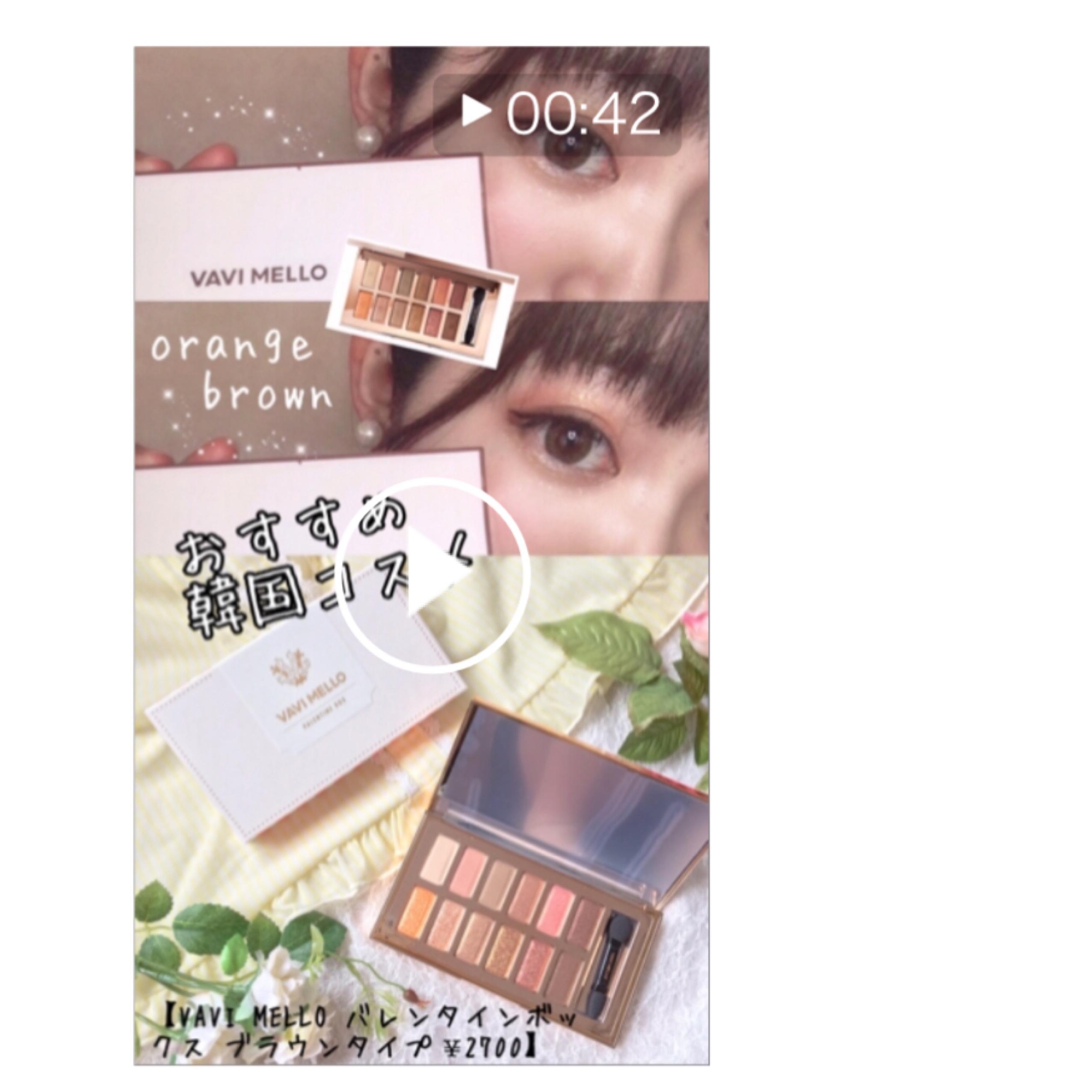 """《夏にピッタリ》""""ラメ系☆"""" 韓国コスメは絶対これ!!_1_3"""