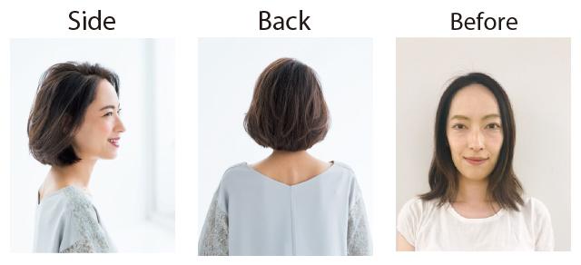 【1カ月前】まずはサロンでふんわりヘア仕込み!【同窓会までに髪のボリュームアップ大作戦】_3_2