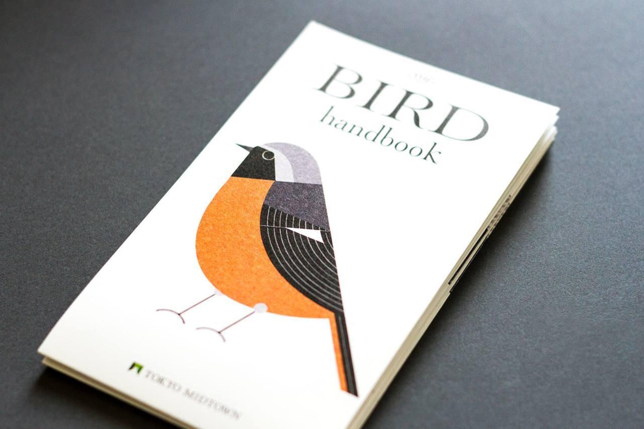 東京ミッドタウンBIRD handbook
