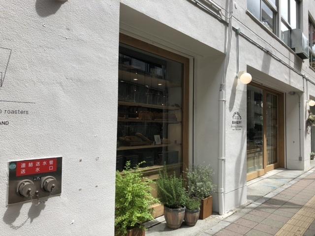 三軒茶屋に、あの有名店の姉妹店オープン!_1_1