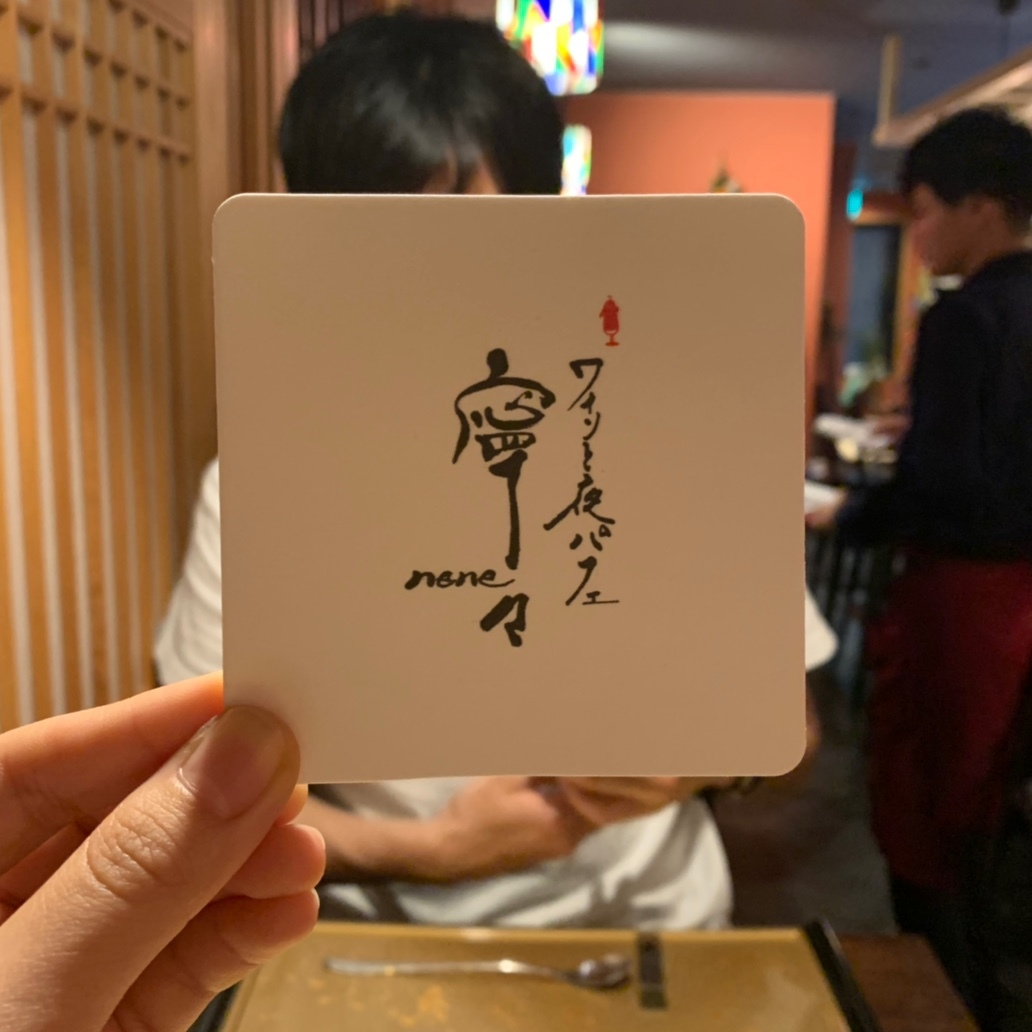 【旅ログ】彼と金沢に行ってきました!!part①_1_21