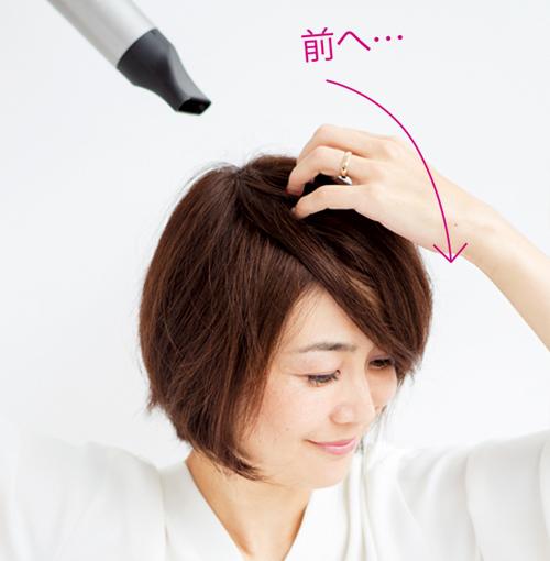 アラフォーの髪悩み「薄毛」問題はスタイリングが強い味方!_4_3