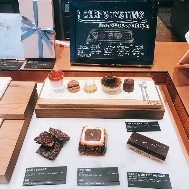 蔵前にあるダンデライオン・チョコレートへ。「ひと口型タイムマシン。あの頃はチョコレート」って!?_1_2