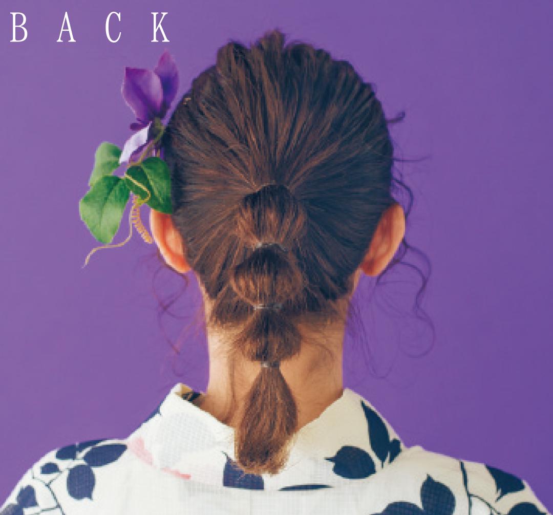ゆかたの髪型・ミディアムの玉ねぎヘアアレンジ 【ゆかたの着付けと髪型】_1_3-2