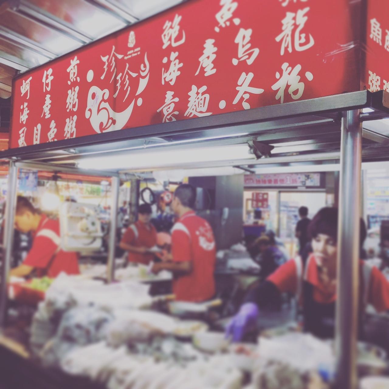 台湾、美食の街、嘉義を旅する②_1_2-1