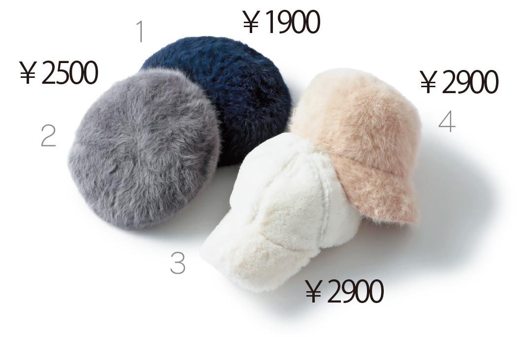 ALL¥2999以下‼ シンプル服が見違える秋のプチプラバッグ&靴&小物25選!_1_2-1