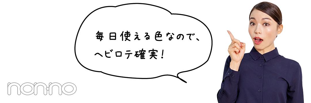 人気爆上げ中! もと美容部員の「和田さん。」の開運ビューティ・アイメイク編_1_8