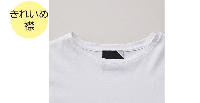 白TシャツQ&A4_3