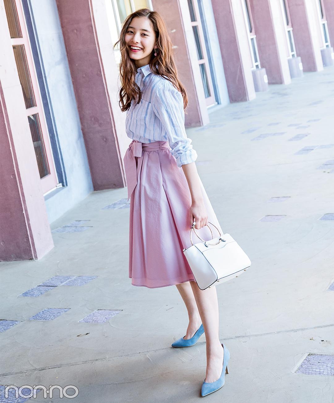 華やかでハッピーな雰囲気『キレイ色スカート』