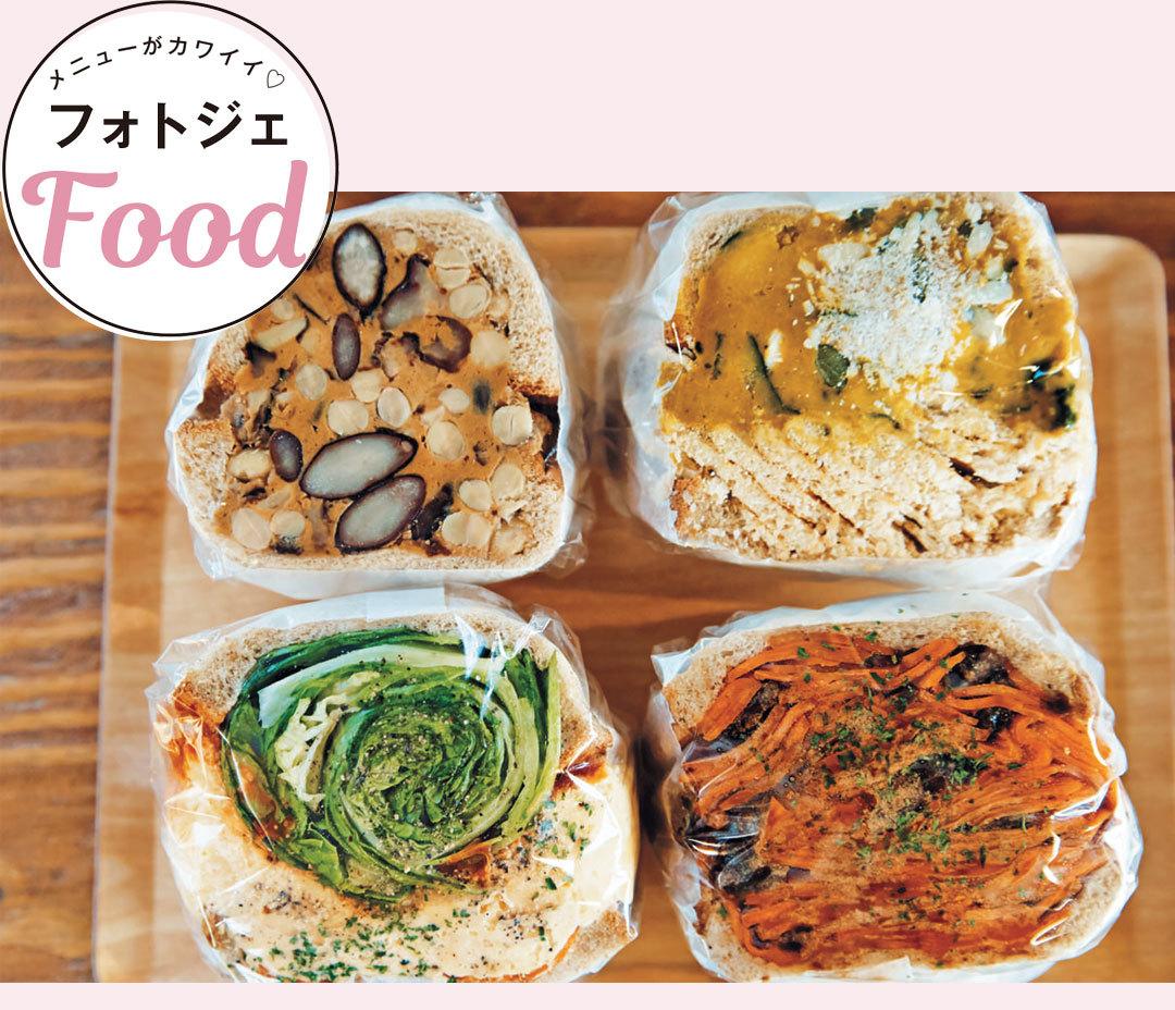 TOKYOフォトジェCafe③サンドイッチが可愛い♡ポタスタ_1_2