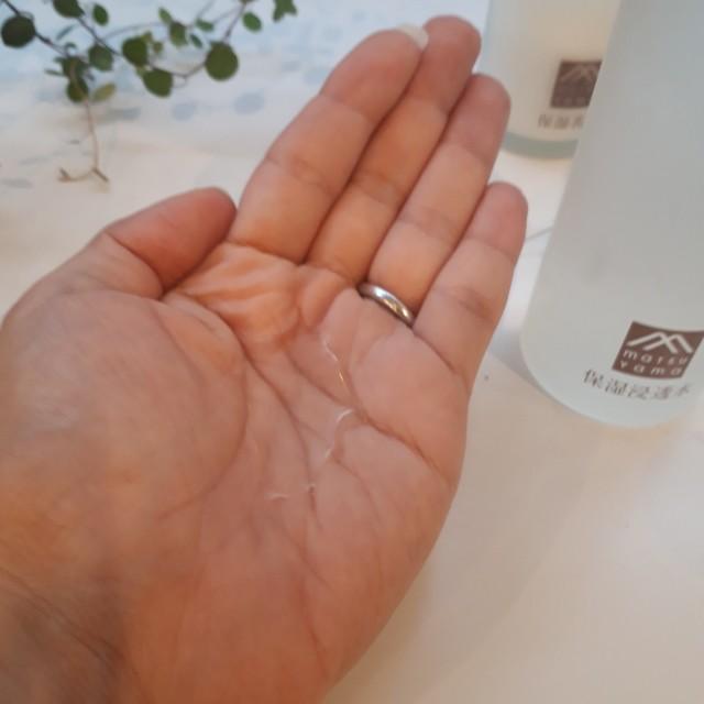 実力抜群!【松山油脂】のプチプラ高機能化粧水が優秀です♪_1_2
