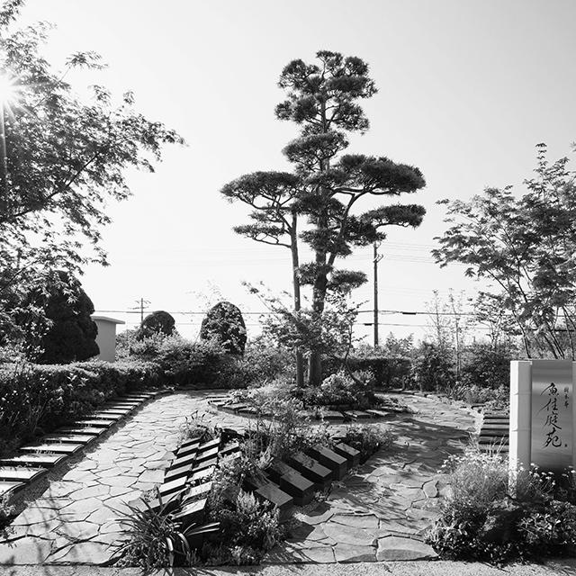 兵庫県・魚住庭苑 Ⓒ鎌倉新書