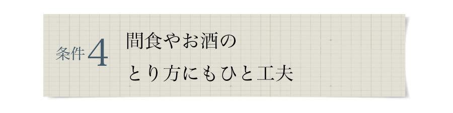 ボディメイクダイエット6_6