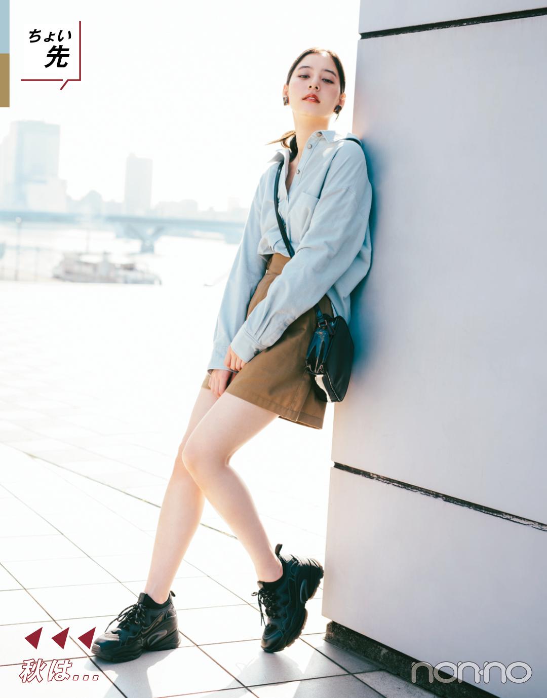 2019秋トレンド速報★ ブラウンのショートパンツなら、今から秋まで着回せる!_1_3-2