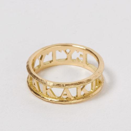 GIGI Inscription ring(EYTYXI AKAKIN)