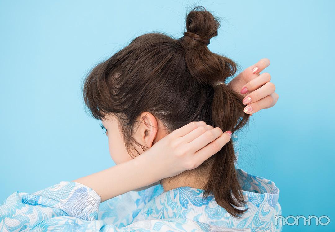 Step2. 毛束をゴムで結んで引き出す