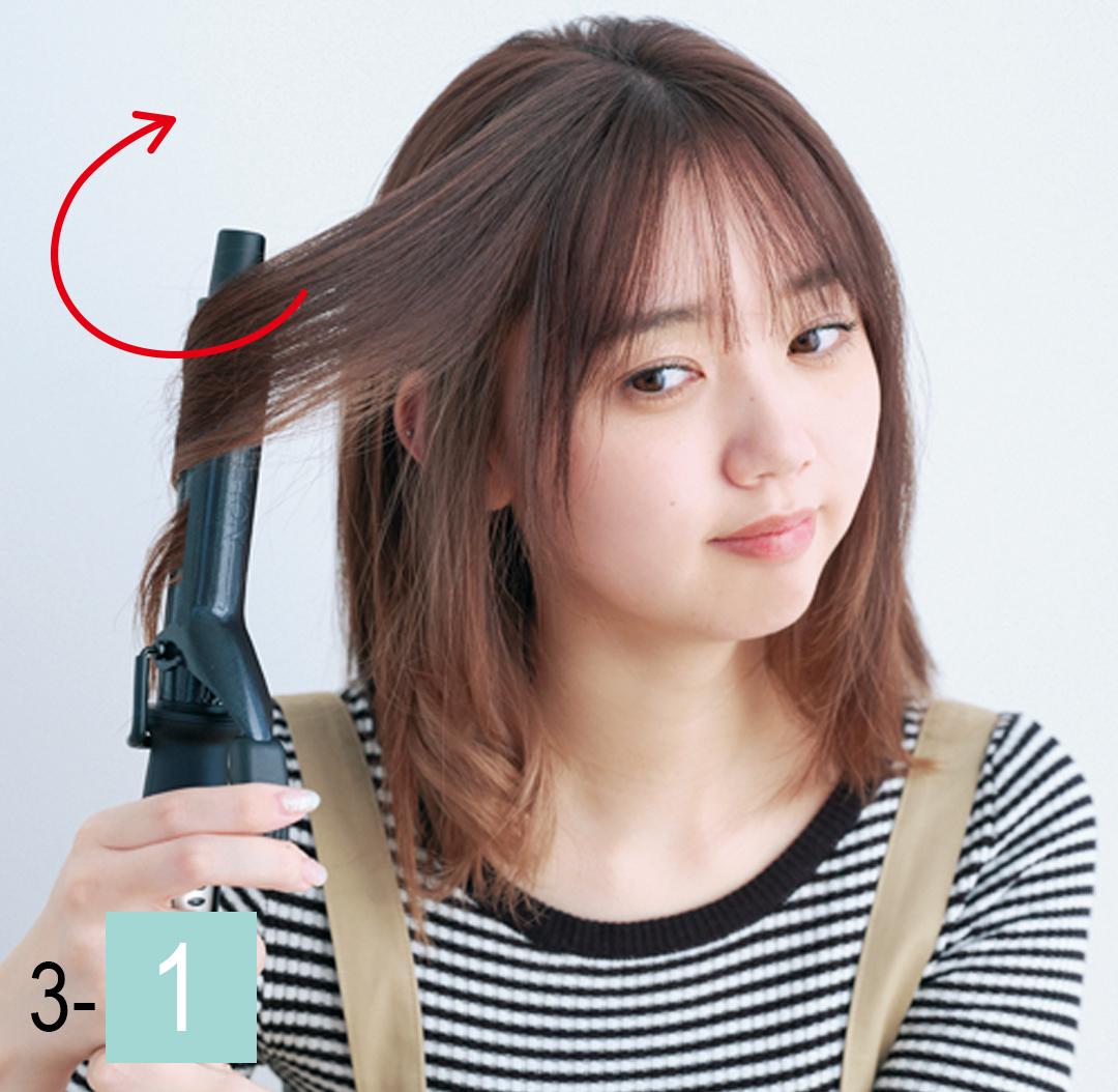 ミディアムの巻き髪の基本はコチラ! カールのキープ法もていねい解説♡ _1_4-4